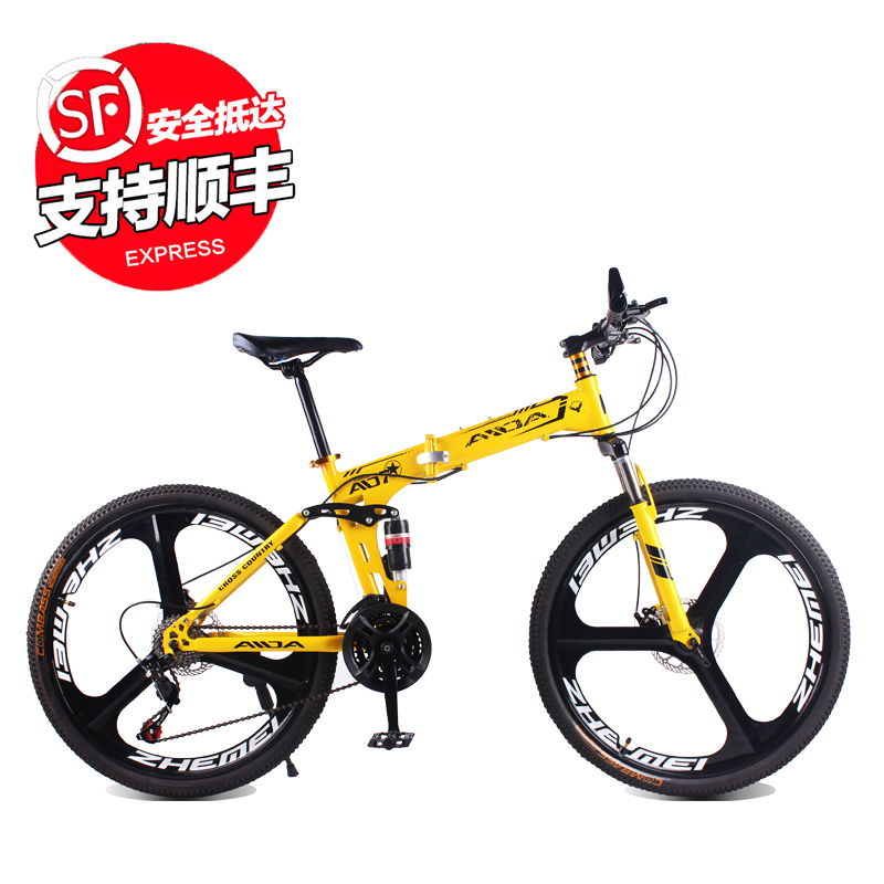 Mito one wheel mountain bike 27 speed 26 inch 24 inch folding bike adult men women students cycling
