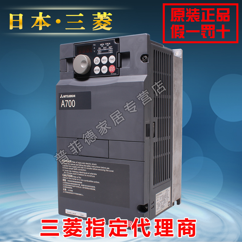 Mitsubishi inverter FR-A740-1.5K-CHT three-phase 380 v/1.5kw new original authentic free shipping