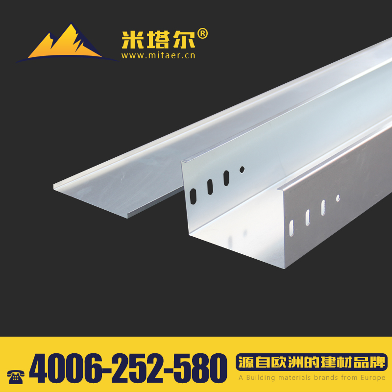 Mittal custom galvanized metal trough cable tray cable tray weak trough bridge 150*100*1.2
