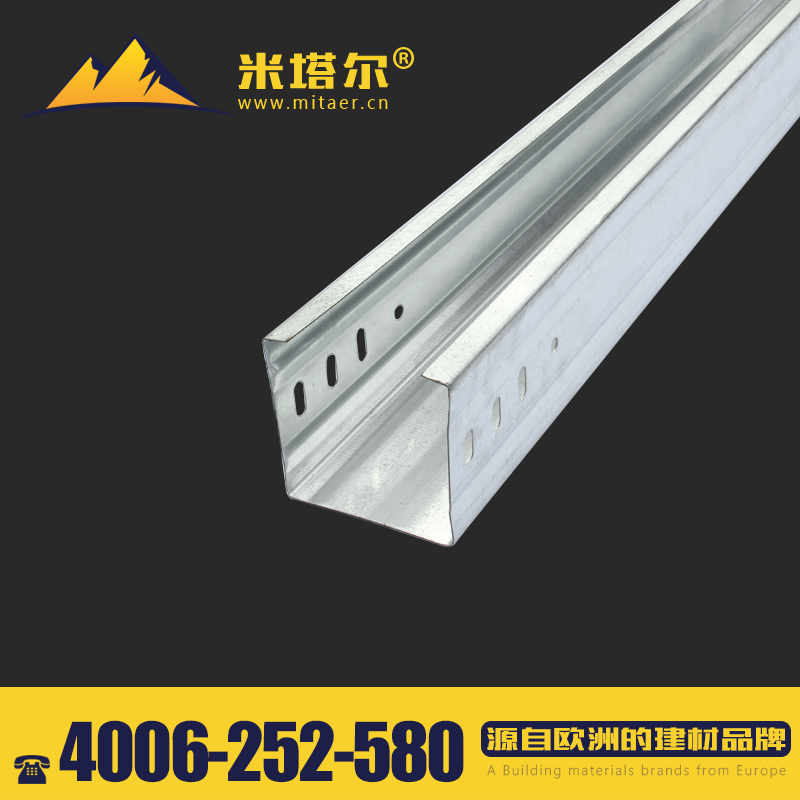 Mittal galvanized cable tray trough large span customized 6 m 8 m large span bridge