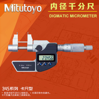 Mitutoyo digital micrometer diameter carat 30mm niece micrometer screw micrometer diameter 345-250