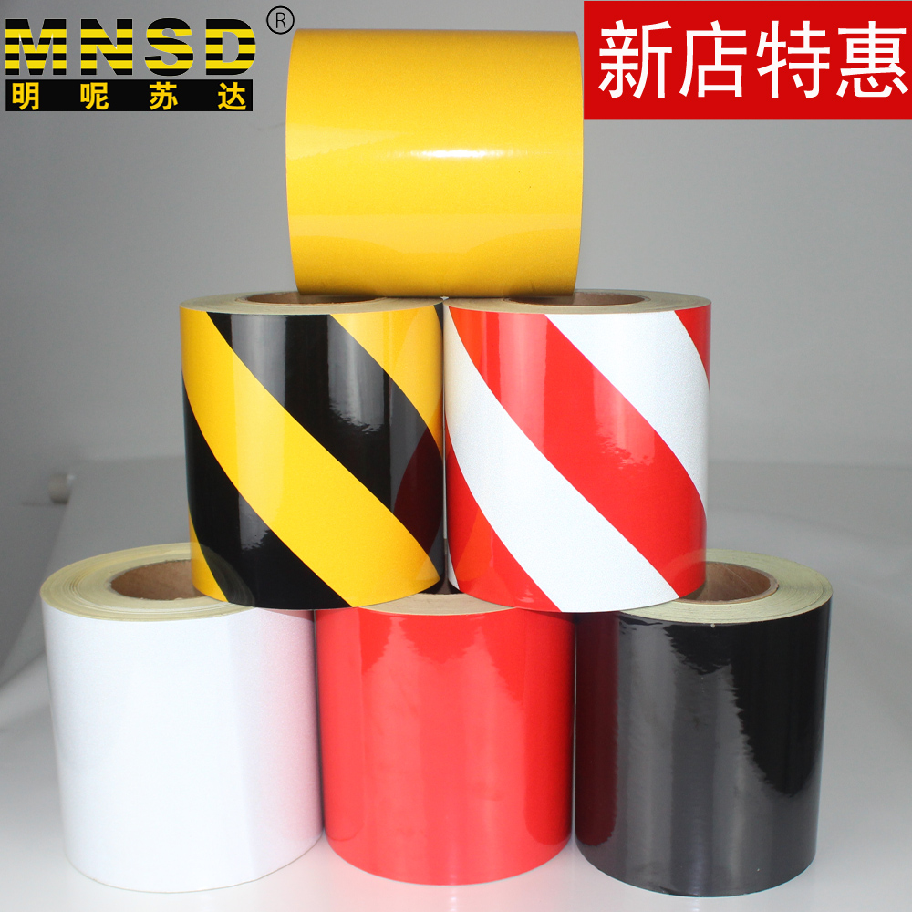Mnsd 15CM stickers reflective film reflective film reflective tape warning column iron column column traffic safety reflective tape