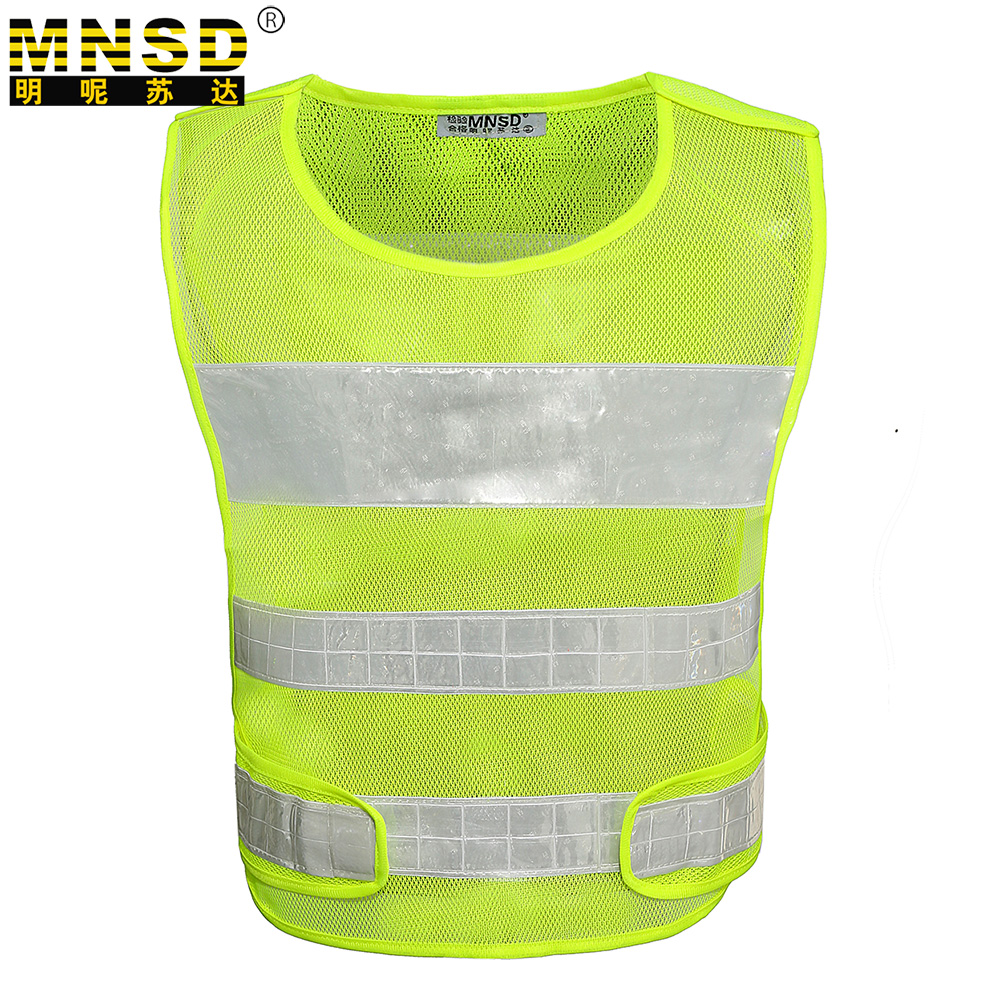 Mnsd maids' security reflective yellow reflective vests traffic duty outdoor construction protective clothing vest vest