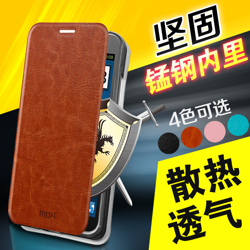 Mo fan zte grand s2 s2 mobile phone sets s291 secret phone holster phone shell protective sleeve windows visible