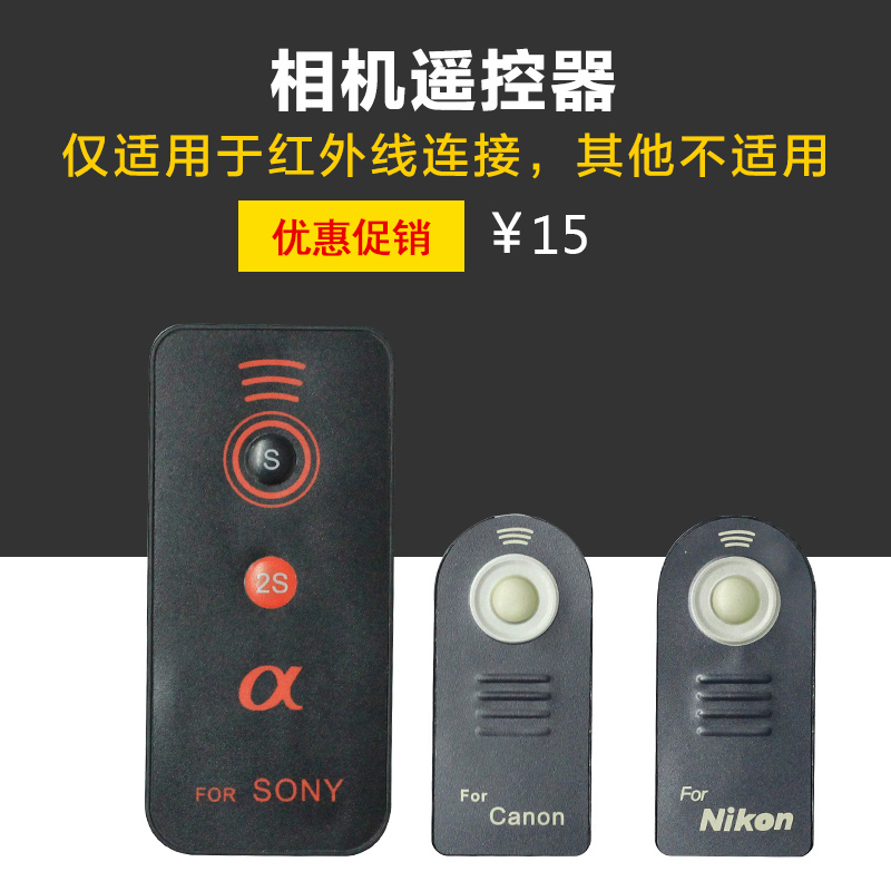 China Action Camera Remote, China Action Camera Remote