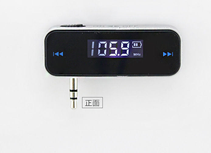 Mobile phone car fm fm car mp3 music player car fm radio music player free shipping