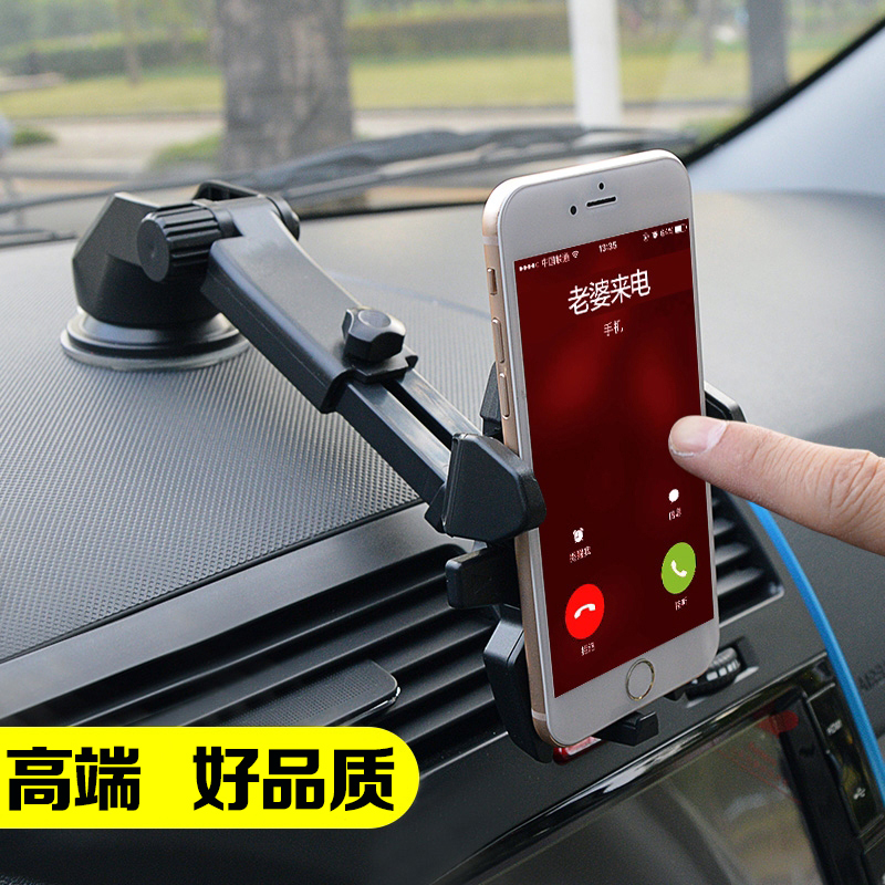 Mobile phone holder bracket new corolla sylphy cruze excelle english lavida new jetta new santana phone holder