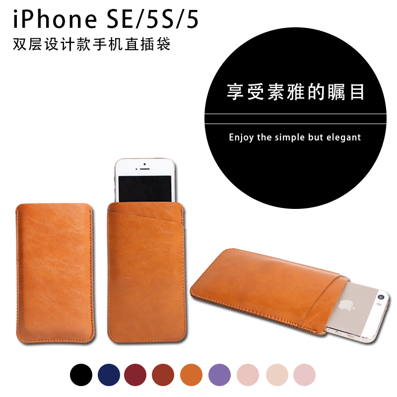 Mobile phone sets apple iphone sc-7383 sc-7383/5S/5c line sc-7383 cell phone holster leather protective sleeve bag 4 inch