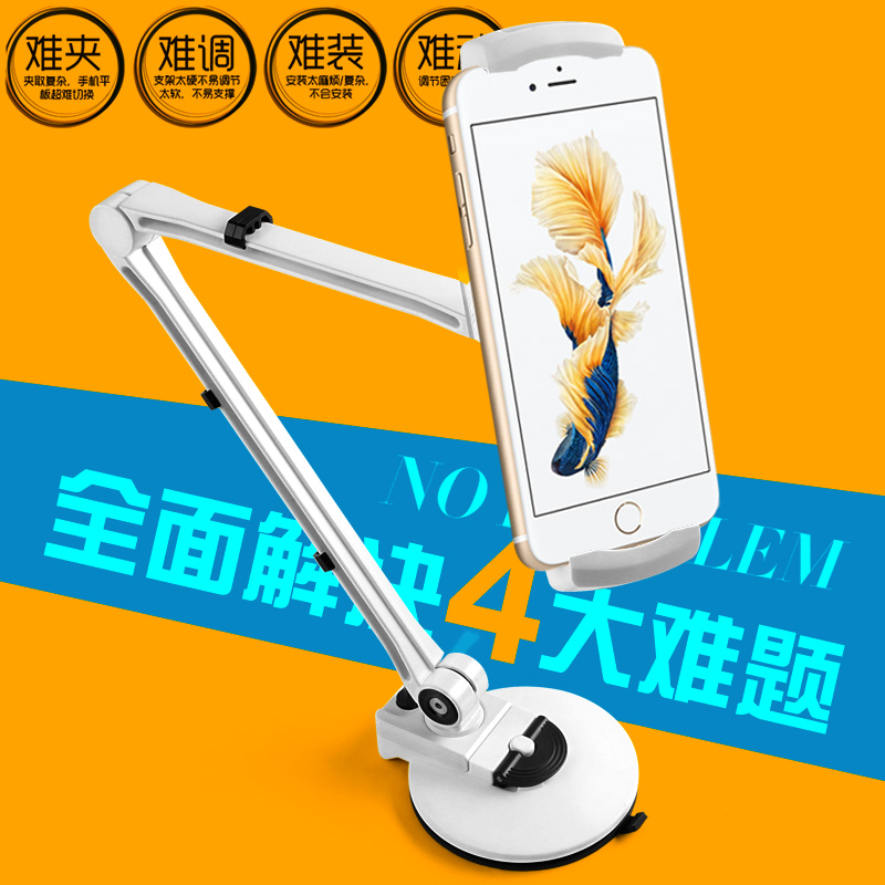 Mobile phone tablet aluminum alloy folding stand lazy bracket ipad tablet phone universal suction cup bracket