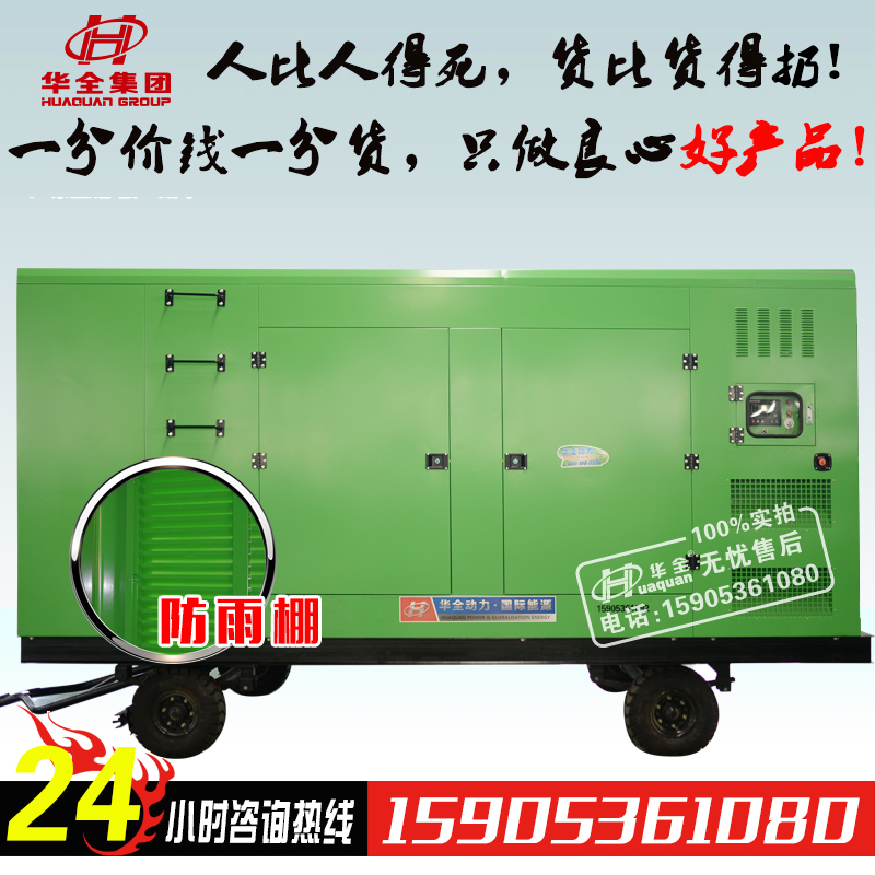 Mobile tunned 450kw cummins diesel generator set diesel generators with four protection of all copper rushless