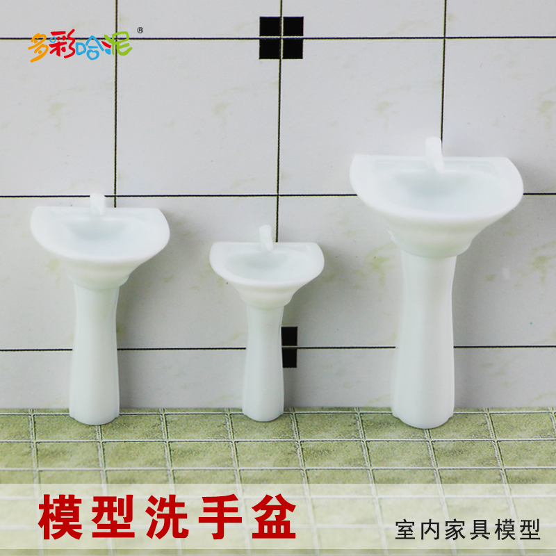 Model diy manual model building sand table model material indoor model washbasins bathroom ware