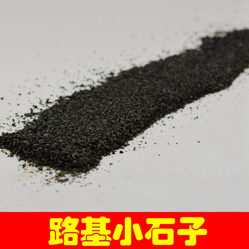 Model materials sand table model building model railroad train model black subgrades gravel 100g