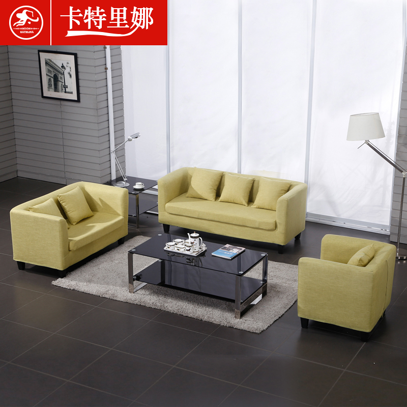 Modern business parlor sofa office sofa office sofa leisure sofa jane about three bits of fabric sofa