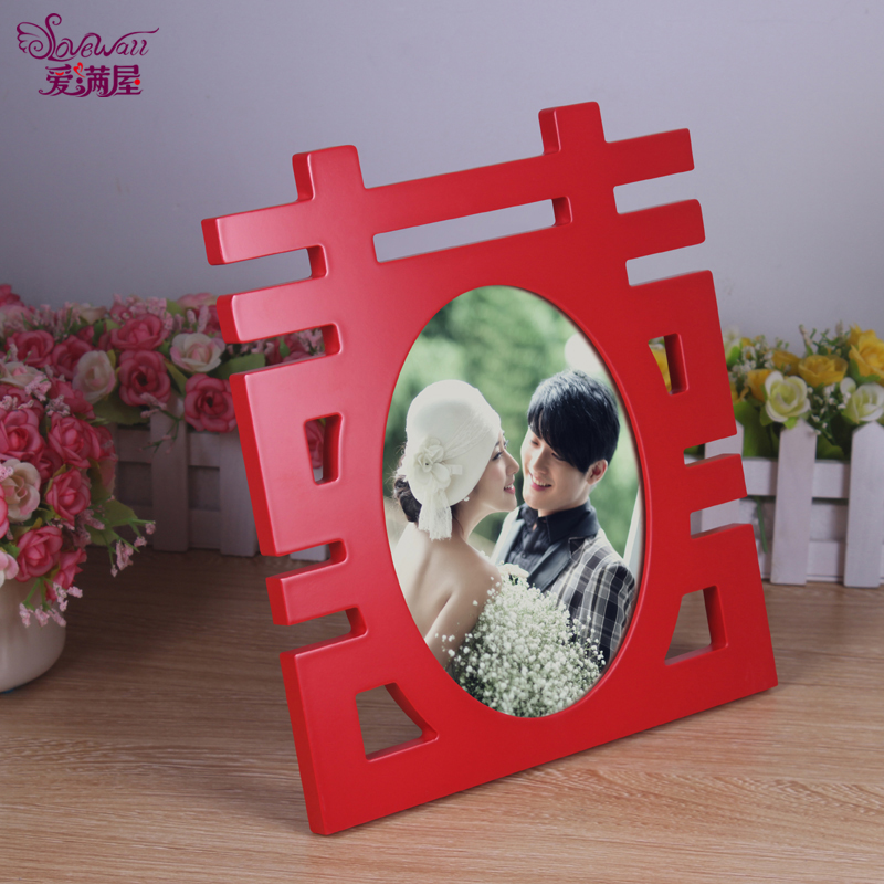 Modern chinese 8 inch red double happiness wedding festive wedding marriage room decoration photo frame solid wood frame swing sets