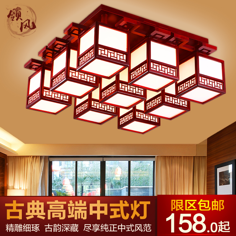 Modern chinese solid wood antique dining living room lights led ceiling light acrylic bedroom hotel restaurant lighting