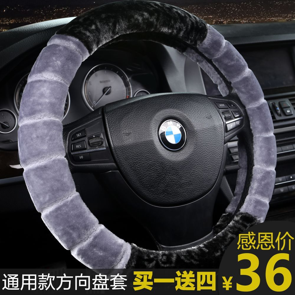 Modern elantra tucson ix35 lang move yuet rena name figure autumn and winter plush car steering wheel cover to cover