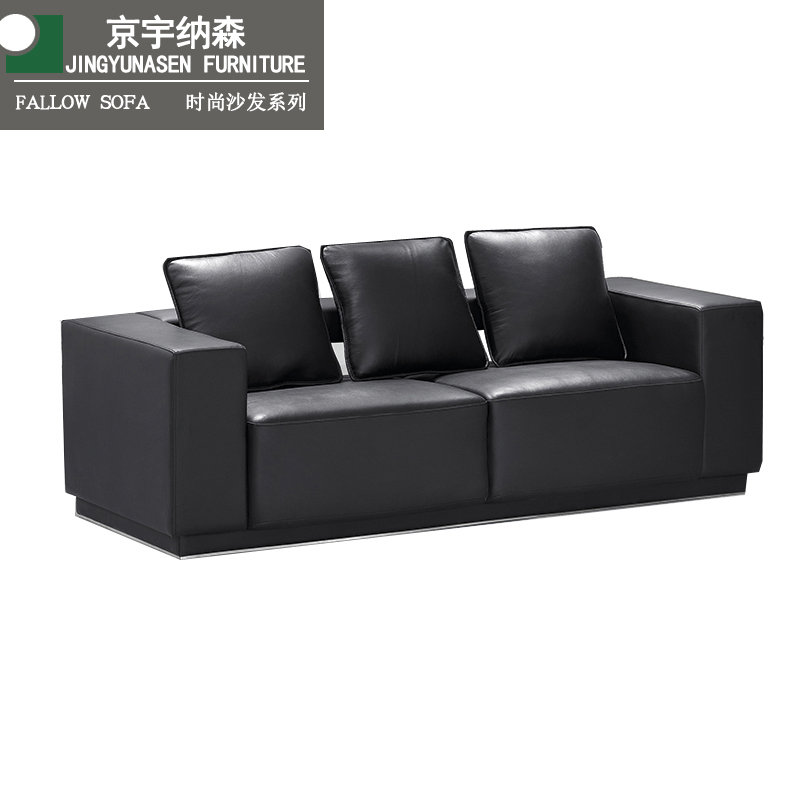 Modern minimalist fashion business meeting single double triple digit office sofa leather sofa office furniture old master