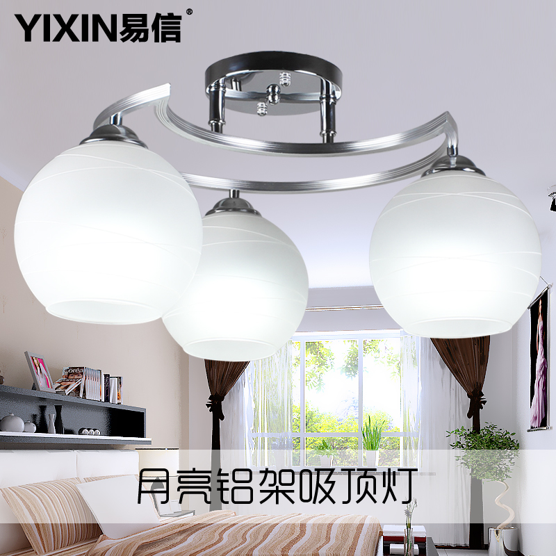 Modern minimalist living room lamp bedroom lamp led restaurant european modern minimalist living room ceiling with atmospheric luxury brand