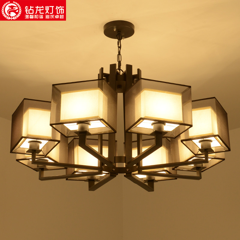 Modern new chinese restaurant retro antique wrought iron chandelier living room atmosphere hall study led lighting fabric