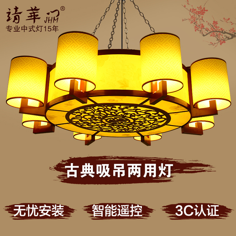 Modern new chinese wooden ceiling chinese wood imitation sheepskin living room chandelier dining room antique lighting fixtures