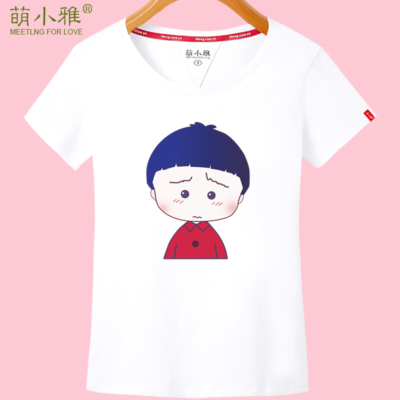 Moe xiiao ya 2016 spring and summer new korean women loose shirt sleeve t-shirt female cartoon t-shirt tide korean fan
