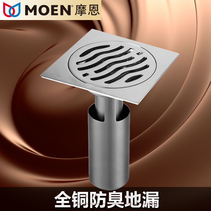 Moen moen entire copper bathroom kitchen bathroom floor drain odor kitchen accessories 3794/11905
