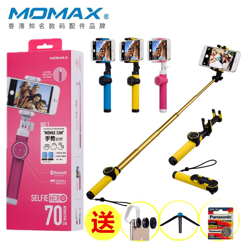 Momax darrick apple smart bluetooth portable handheld remote control handset self self artifact rod rod shot phone universal bracket