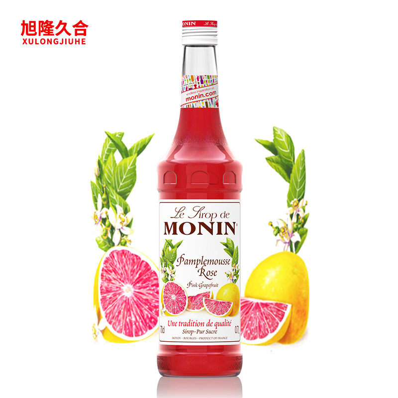 Monin syrup smoothies moline red grapefruit/red grapefruit flavored syrup imported wine cocktail coffee 700 ml