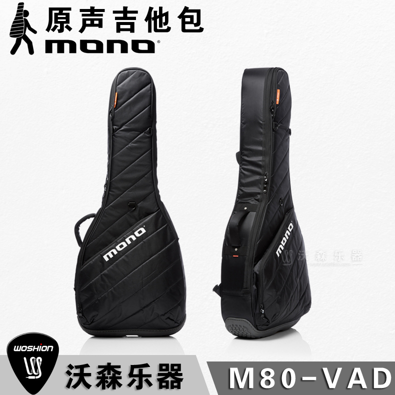 Mono M80-AD-BLK shockproof waterproof and tear luxurious thick shoulders folk/classical guitar package black