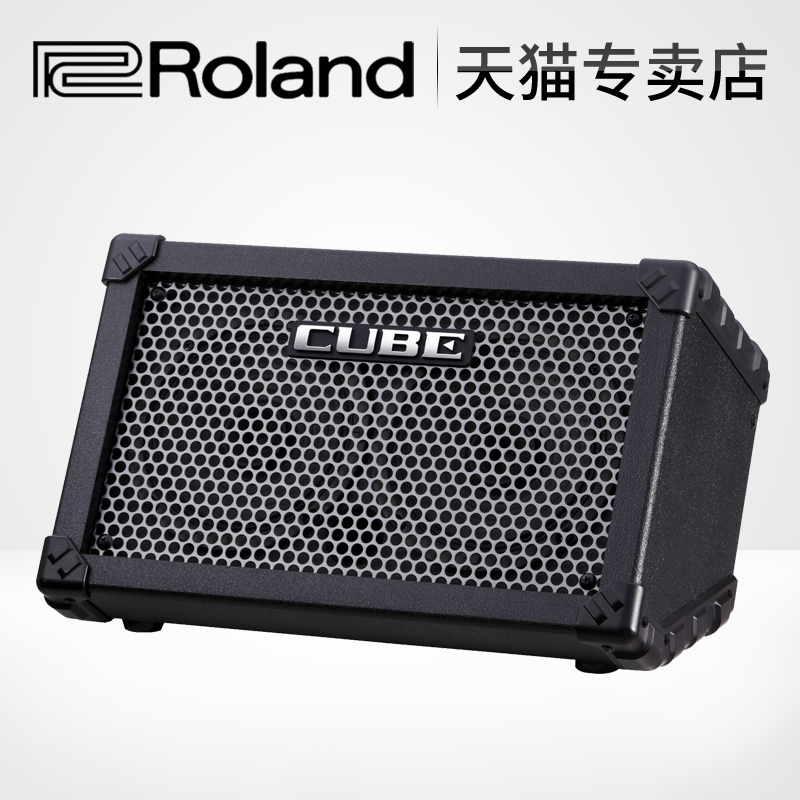 [Monopoly] roland roland cube street stereo portable speaker