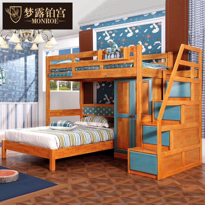 Monroe platinum palace elevated bed wood bed children's bed combination bed with desk wardrobe can multifunctional bed bunk bed under the table