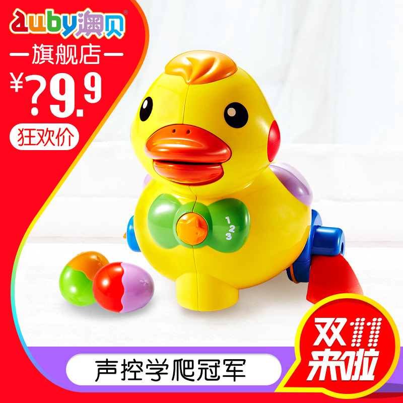 [Months] o pui obediently ducklings ducks lay eggs baby learning to crawl educational toys fitness toys