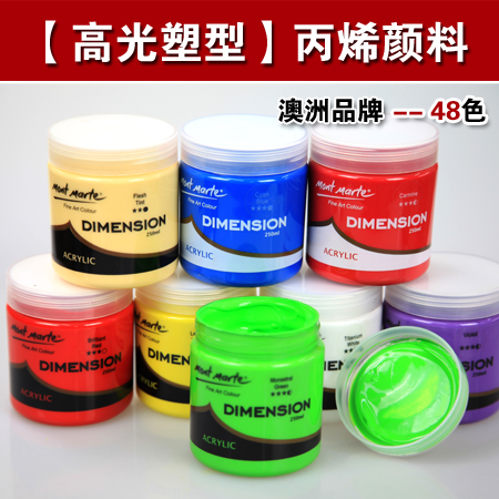 Montmartre highlights high plastic acrylic paint wall painting paint pigments painted ml series
