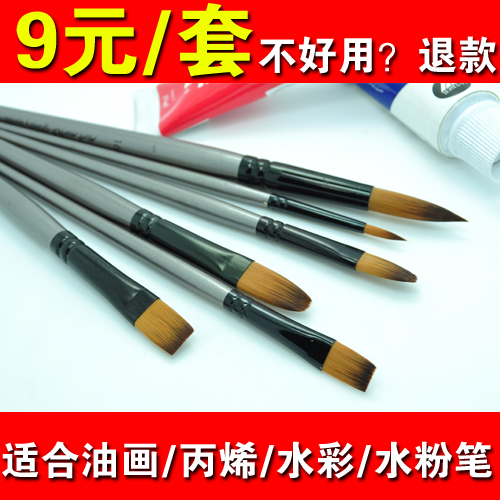 Montmartre propylene pen brush kit oil paints gouache watercolor brush nylon hair brush hook line pen paint