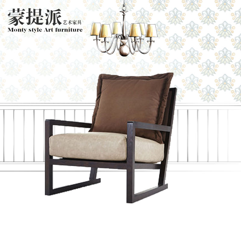 Monty send new chinese american country living room sofa chair wood chair lounge chair fabric armchair modern minimalist sofa