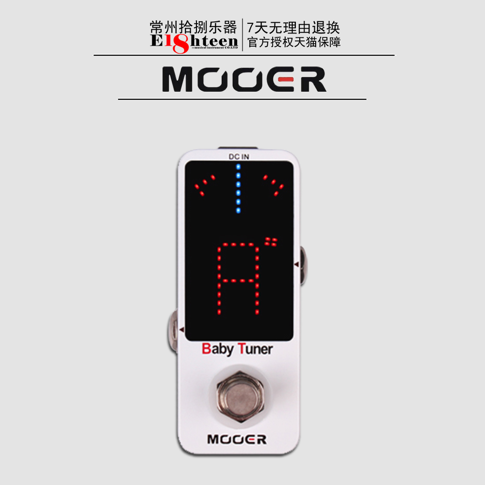 Mooer magic ear baby electric bass guitar stompbox tuner tuner tuning table