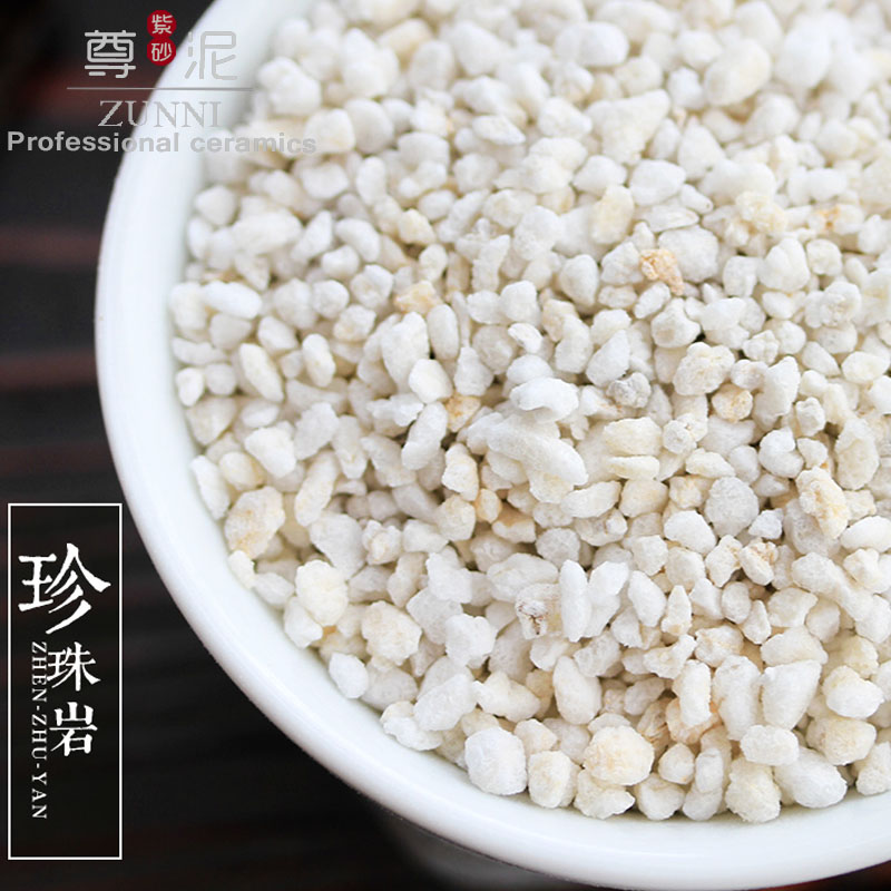 More meat plant material growing media perlite breathable permeable good common soil nutrient soil medium
