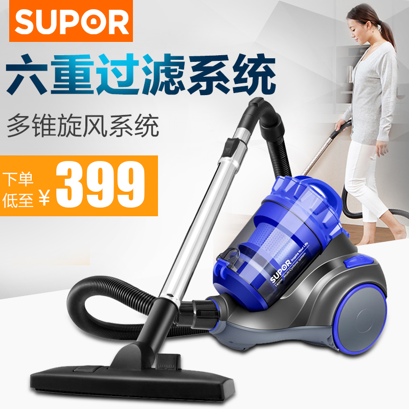 More than supor household vacuum cleaner power more powerful vacuum cleaner dust bucket cone cone XCL20B07A-14