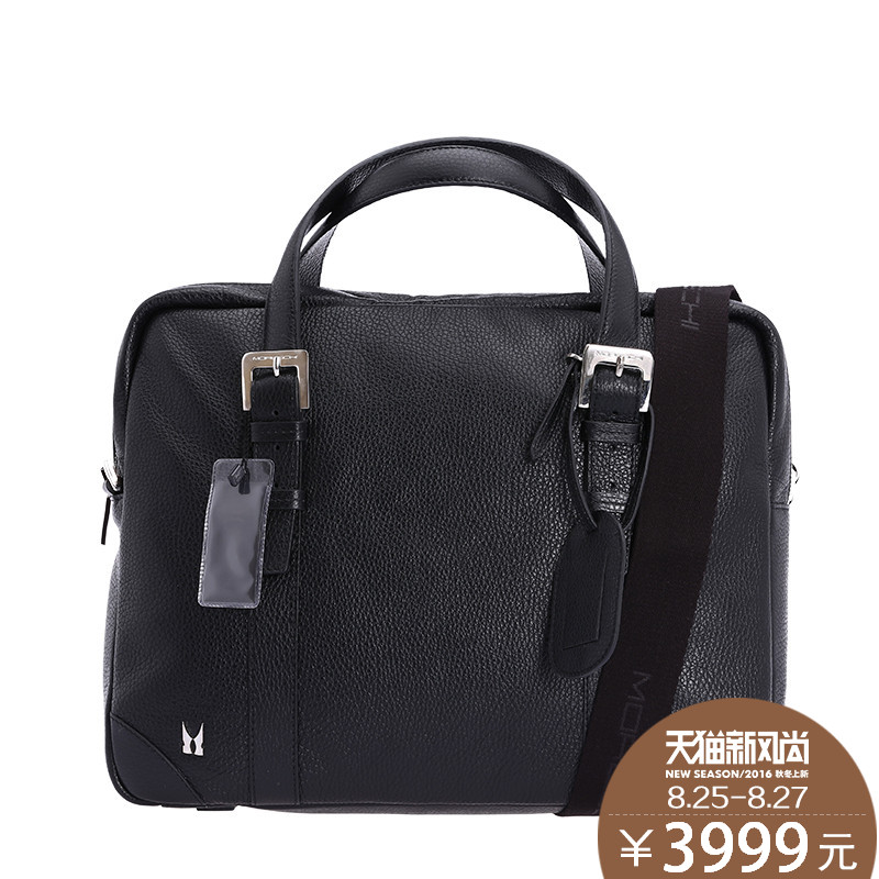 Moreschi/摩里斯base genuine man bag men briefcase handbag shoulder bag leather business briefcase