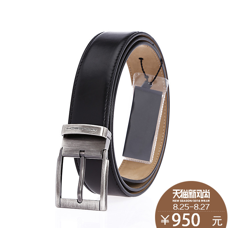 Moreschi/æ©éæ¯base square in gold pin buckle genuine leather belt men's business fashion belt