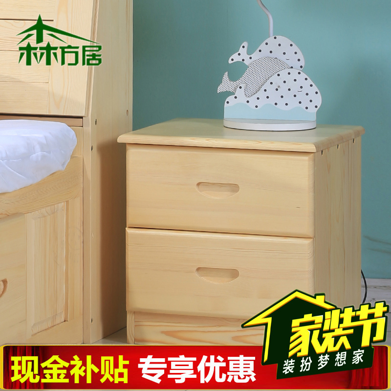 Mori party ranks of modern fashion pine wood bedside cabinet bedside cabinet bedside cabinet storage cabinets minimalist small chest of drawers