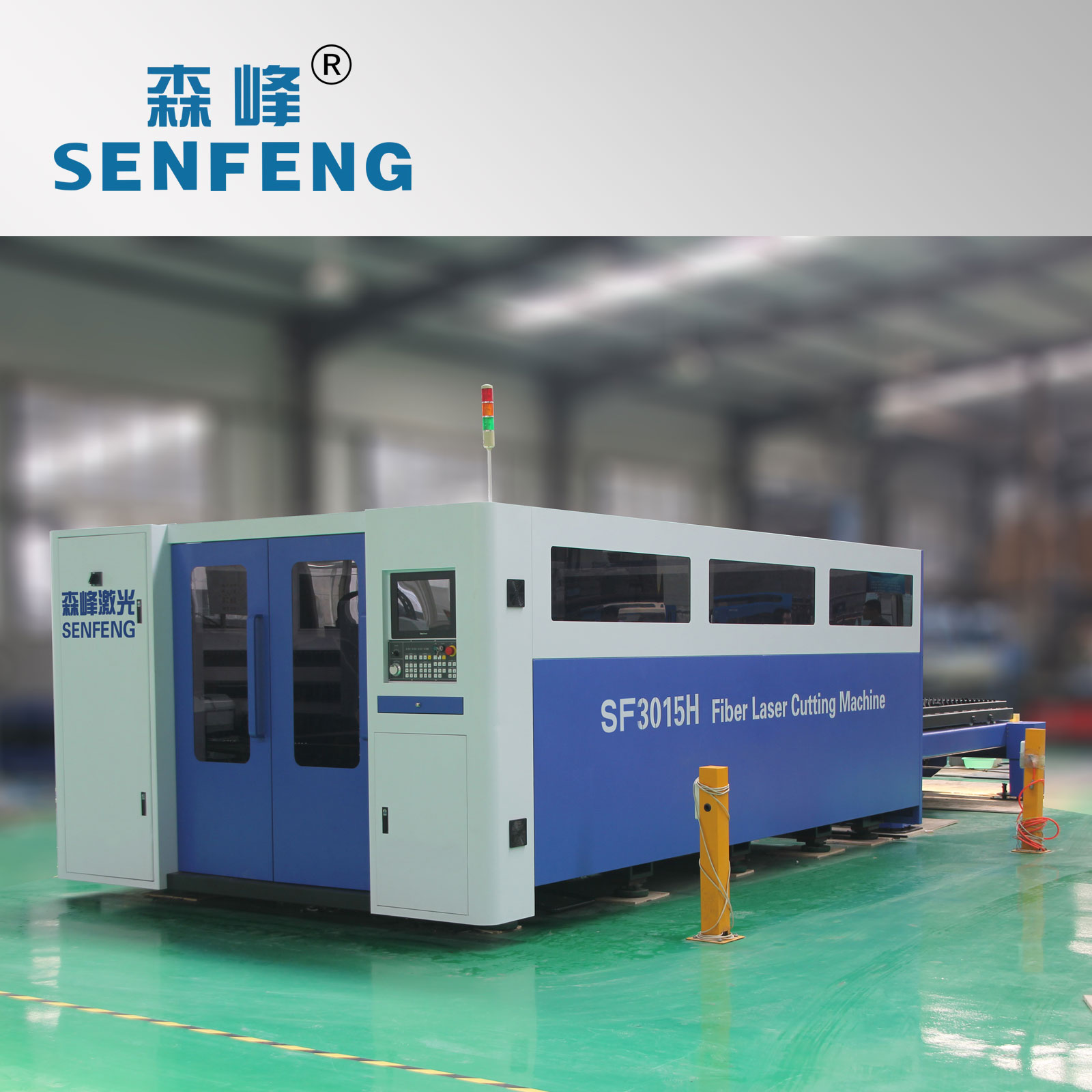 Mori peak fiber optic fiber laser cutting machine metal laser cutting machine metal cutting machining SF3015H