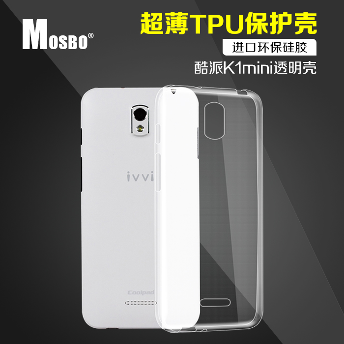 Mosbo cool ivvi K1mini K1mini transparent mobile phone sets thin protective shell silicone soft case