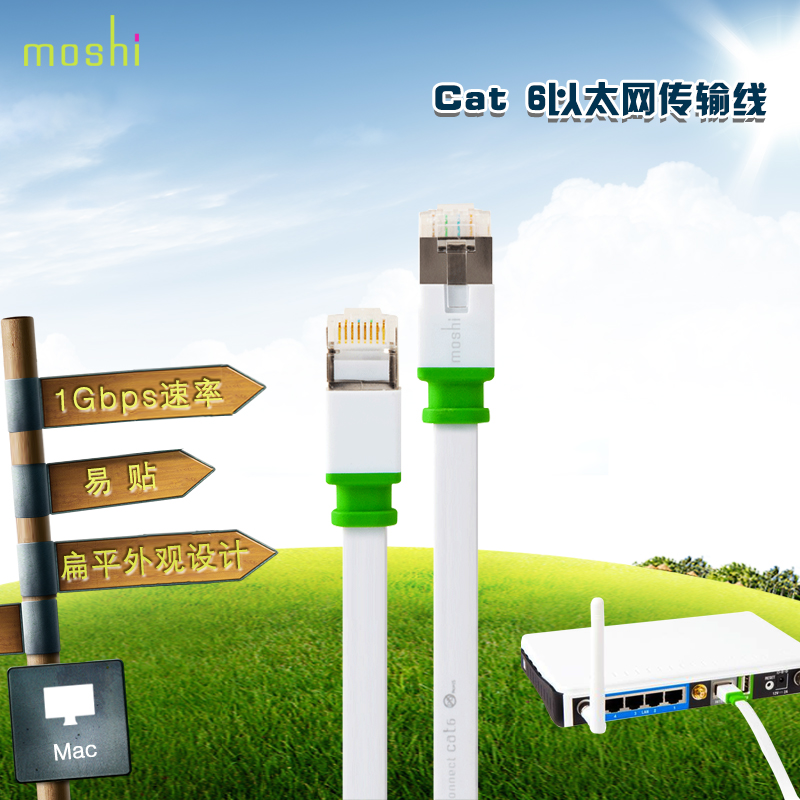Moshi moshi cat.6 ethernet transmission line m gigabit ethernet cable high speed cable adapter cable