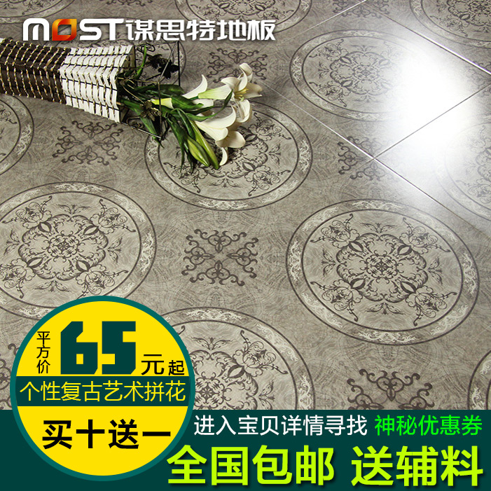 Most art parquet flooring 12 laminate flooring laminate flooring laminate flooring environmentally friendly personality
