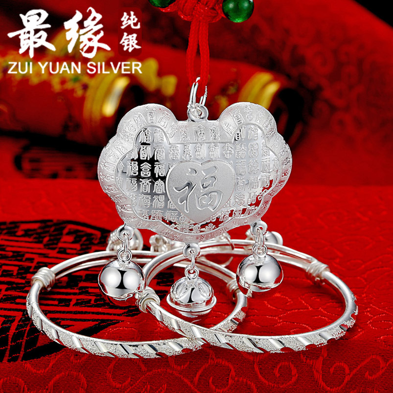 Most edge baby baby sterling silver bracelet sterling silver longevity lock baby suit baby silver bracelet silver bracelet bells