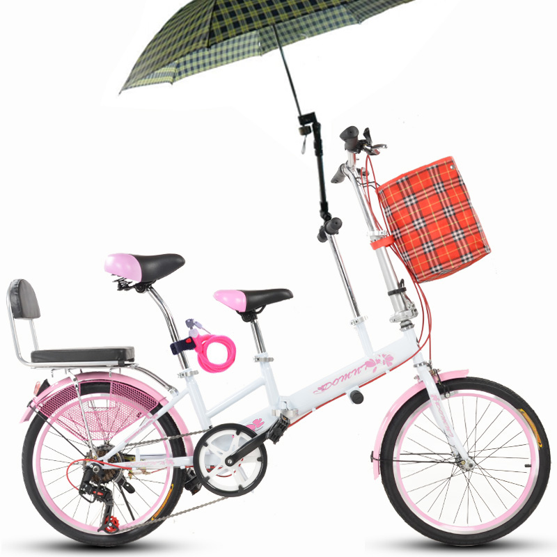Mother and daughter paternity bike speed folding bike for women mom pick children bicycle children sent back after