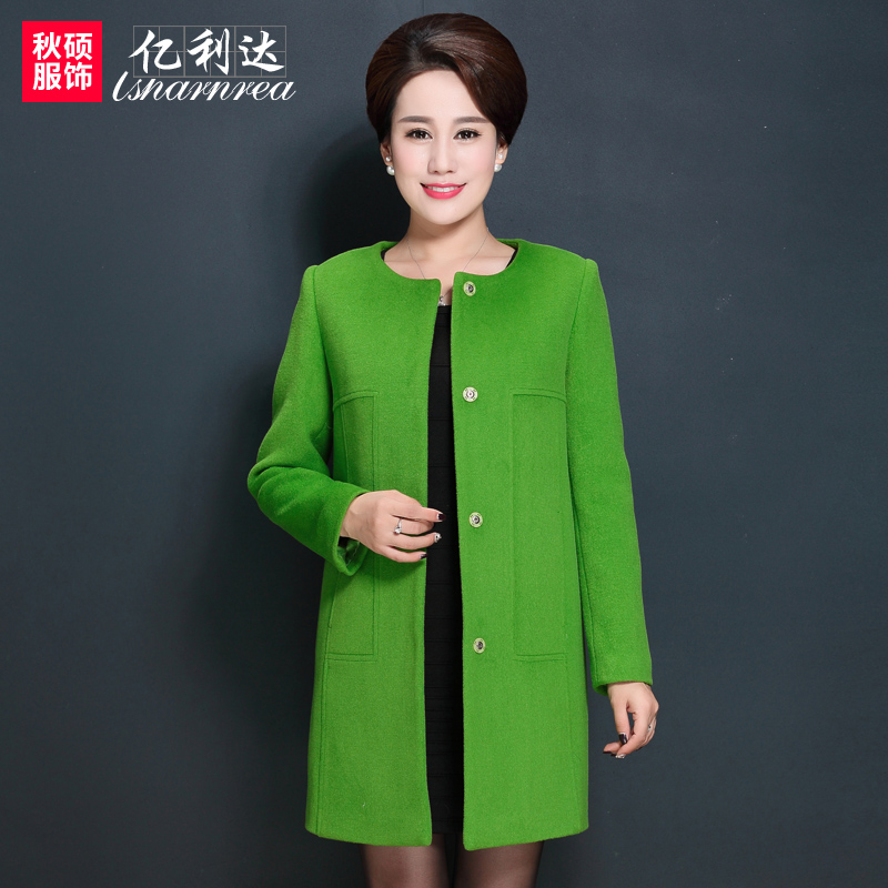 Mother dress autumn middle-aged middle-aged ladies winter wool coat it in the long section woolen coat 40-50-year-old