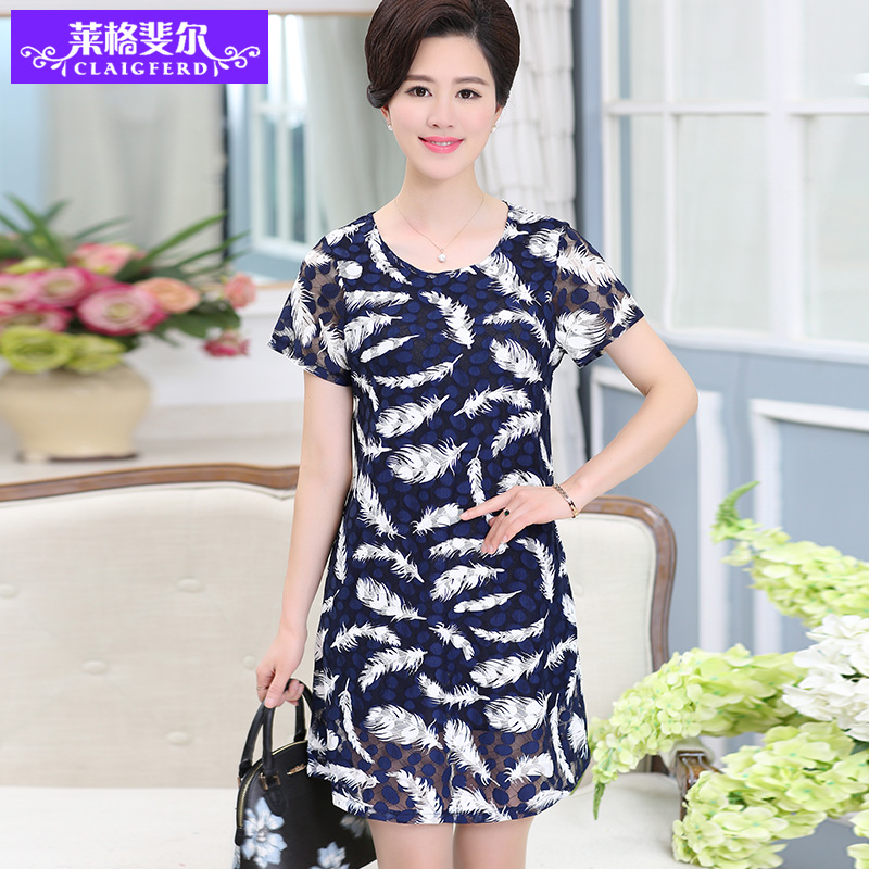 China Day Dress Fashion China Day Dress Fashion Shopping Guide At
