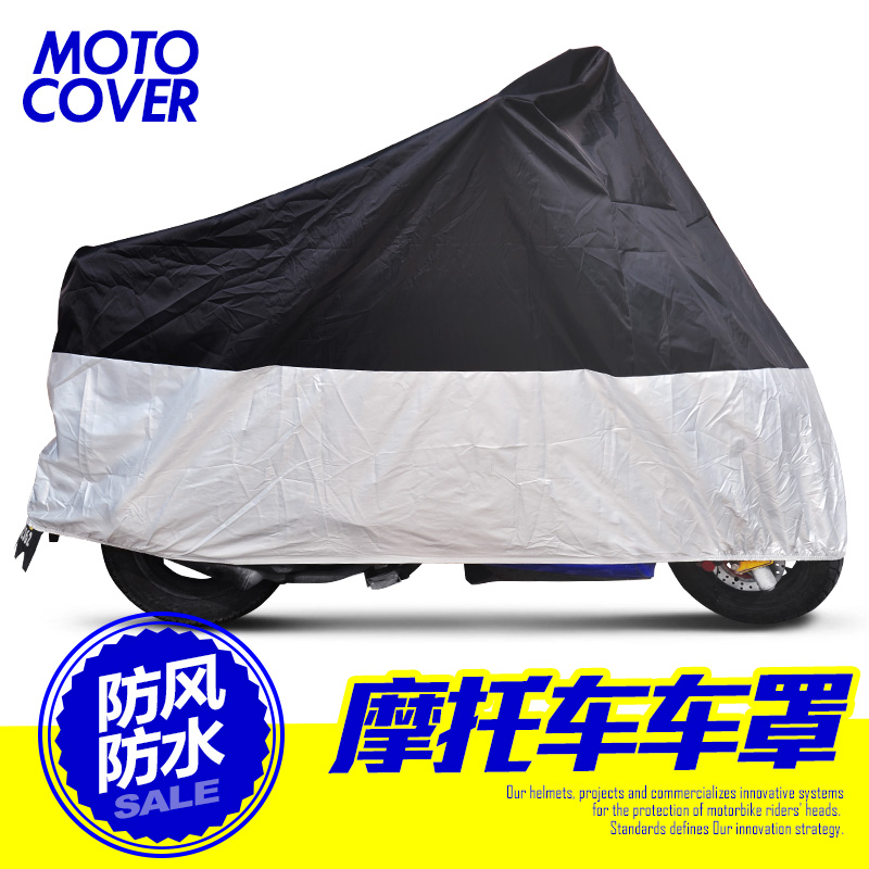 Motorcycle scooter electric car battery car car cover car cover car sewing rain and dust cover waterproof sunscreen cover